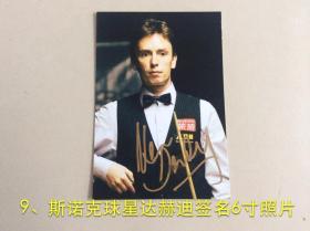【超珍罕 著名斯诺克选手 达赫迪 签名  6寸照片】==== 保真 来自知名藏友