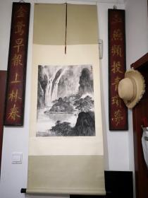 当代著名书画家     胡振郎  先生山水《水墨山水》  原裱保真迹