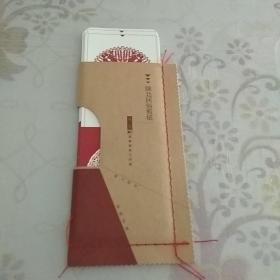 陕北民俗剪纸