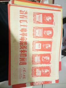 工农兵画报1969年五十三期至八十八期待共35本第76,77为合订本,第81,82合刊。拍的单张是有小瑕疵的
