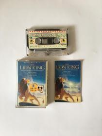 狮子王 磁带