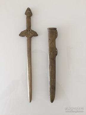 收藏品 袖珍铜剑 剑长220 剑鞘长155