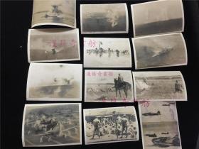 侵华物证满洲史料:日本侵华时期珍贵老照片12张,有飞机炸沉军舰过程、甲板上日冠飞机、日军陆地训练等