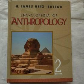 人类学百科全书2