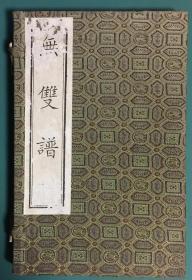 ����璋�-涓��戒���涓��戒功搴�1996骞�12��褰卞��