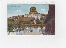民国  明信片 【万寿山-旧排云门望佛香阁】北京  一张 彩色版