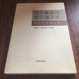 北京教育年鉴.2002