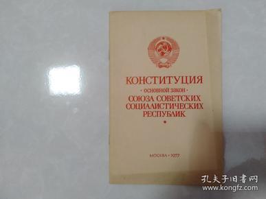 俄文 书。