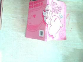 大肚皮日记