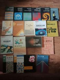 智囊团与政策研究【日本文学类】【综合类】