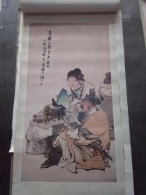 名家古画:【酒仙村姑图】【光绪.任伯年 大挂历 】