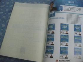 2019李林考研数学系列考前冲刺6套卷 数学一