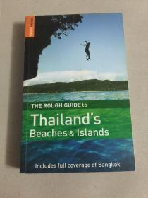 Thailands beaches&islands(泰国沙滩与岛屿)