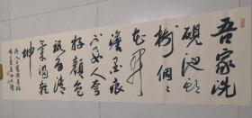 【保真】河北省书协会员、知名书法家曲志栋作品:王冕《墨梅》