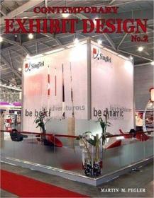 Contemporary Exhibit Design No. 2