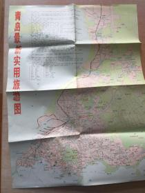 1994年青岛最新实用旅游图