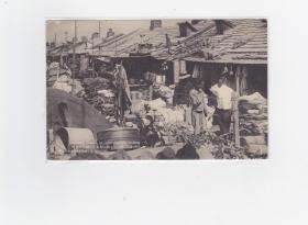 民国 明信片 【大连--小岗子、小盗儿】一张