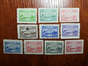 华东解放区票山东二七建邮纪念有齿邮票10枚一起卖!包真。