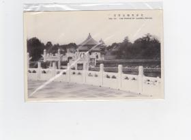 民国 明信片  【北京天坛--皇穹宇】一张