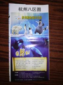 2009年杭州八区图