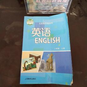 英语(8年级上册)