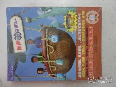 丽声冒险故事岛第六级(含CD光盘)