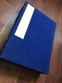 五十年代线装稀见本《见在古琴曲传谱解题汇编初稿》 一函4册全