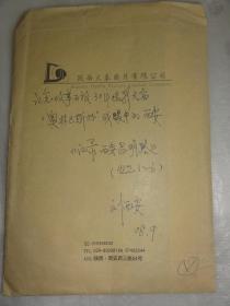 记录西安昆明路(组照1—6 共6张)刘西安拍摄照片