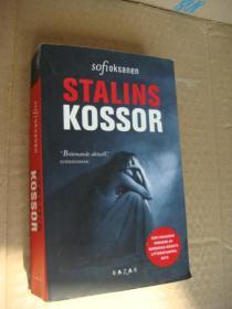 STALINS KOSSOR 瑞典语原版