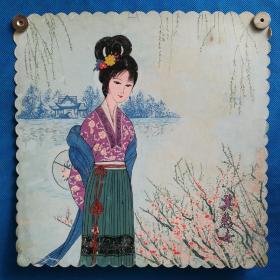 八十年代南京手绢厂画稿《莫愁女》图