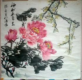滨州名家国画作品21