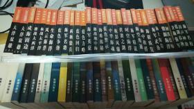海洋与军事系列图书32册合售