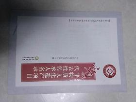 宁夏非物质文化遗产项目代表性传承人名录