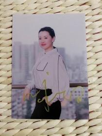 【超珍罕 著名演员 咏梅 签名 7寸 照片 】 ==== 2019年