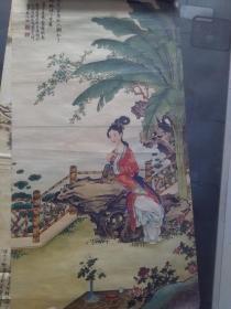 名家名画:【流光.仕女】【王敬祥  挂历画 规格:62X32CM】