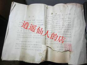 福建地术拳法  俗称狗拳 福州武术馆