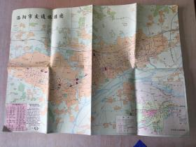 1994年洛阳市交通旅游图