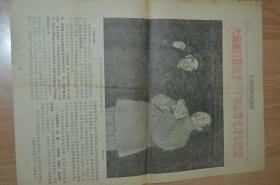 张家口日报1969.1.1