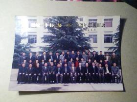 相片  肥城一中七二级一班三十周年班庆留念2002.4.6
