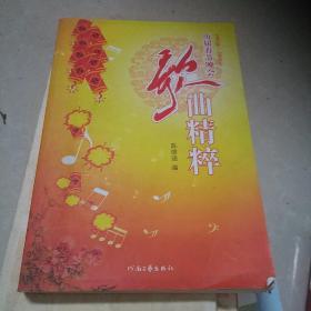 1983--2010年历届春节晚会歌曲精粹