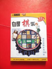电脑游戏光盘:自得棋乐 精彩棋牌游戏594种(2CD)