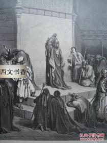 1914年出版,Gustave Dore_BIBLE IN PICTURES 古斯塔夫•多雷著《多雷圣经版画全集》3/4真皮精装 211桢多雷木刻版画插图 开本超大