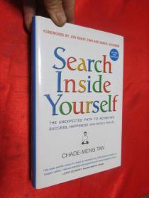 SearchInsideYourself硅谷最受欢迎的情商课