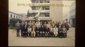 照片:绍兴电力局《电力设施保护条例》培训班