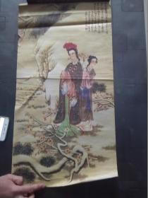 名家名画:【冰容.仕女图】【王敬祥  挂历画 规格:62X32CM】