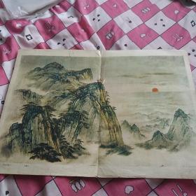 岱宗旭日   陈维信  画、画报夹页、4开,背面有大字报   马瑔  画、中央美术学院学生。