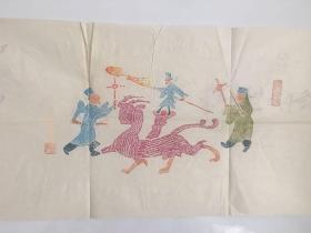 汉石刻画彩色拓片