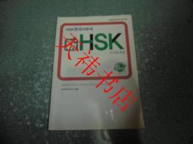 韩文原版书(具体书名见图)(  内有许多勾划笔迹,书页下部边角有磨损)(无光盘)