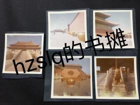 【早期彩色照片】50年代北京故宫彩色照片5张合售,早期彩色照片极为少见且内容独特品质佳、实为收藏佳品