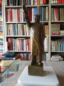 《早期 毛主席挥手铜像》高26厘米,重1187克!